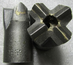 R32 TC cross bit for anchor bolt 36mm-70mm